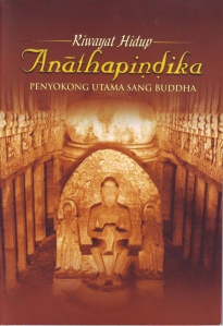 Anathapindika